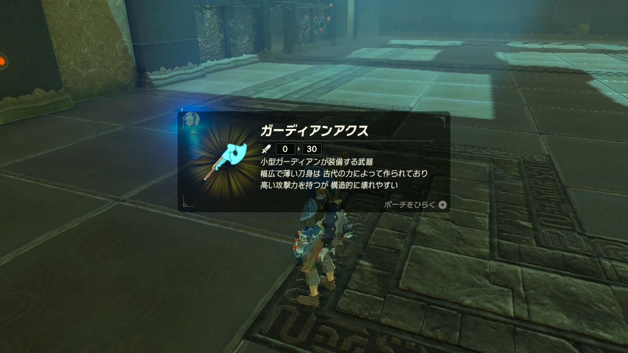 の 伝説 ガーディアン ゼルダ